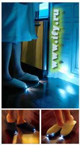 Светящиеся тапочки в действии