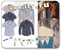 Бизнес на одежде с 10 летней гарантией