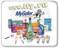 Гипермаркет MyGofer - бизнес на экономии времени покупок.