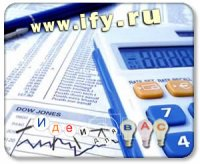Финансовые потоки в малом бизнесе, учет и анализ.