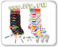 Эксклюзивные носки