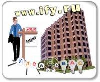 Бизнес идея. Легко ли открыть агентство недвижимости?