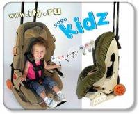 Бизнес на детской коляске «хай-тек».