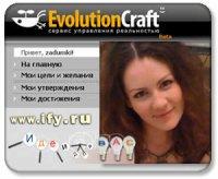 """Наталия Назаретян: """"Evolutioncraft.ru - сконцентрируйтесь на желаемом"""" ."""
