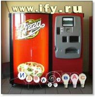 Бизнес идея: Пиццерийные вендинг-автоматы Wonderpizza.