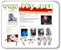 Бизнес в интернете. Однокамерники.su – сделай пародию на популярный сайт.