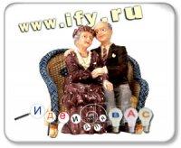 Онлайн-сообщество бабушек и дедушек.