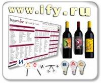 Бизнес в интернете. Поиск напрямую - от виноградной лозы к столу.