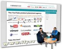 Заработок в интернет. Brandfame - реклама на YouTube.