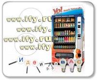 YoZone - в торговых автоматах только натуральные продукты.