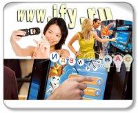 Бизнес-обзор. Pxi - новый пункт печати фотографий.