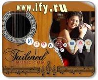 Бизнес в интернете. TailoredMusic.com - лирическая песня на заказ.