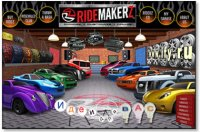 Бизнес-обзор. Ridemakerz - игрушка по собственному проекту.