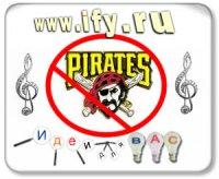 Бизнес в интернете. W7 - портал по борьбе с пиратством.