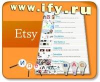 Бизнес в интернете. Лаборатории Etsy  - сервис по продаже hand made.
