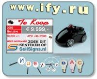 Интернет-сервис по продаже б/у автомобилей. Несколько идей.