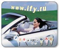 Бизнес в автодорожной сфере