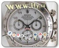 Бизнес-обзор. Rolex  – часы богатых и знаменитых.