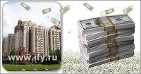Недвижимость - один из способов ежемесячного дохода почти бесплатно.
