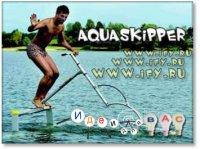 Aquaskipper - новый  аттракцион на воде.