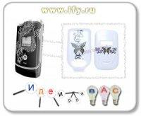 Handmade реалтоны и татуированные мобильные.