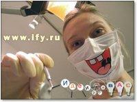 Бизнес идея: Веселая стоматология.