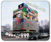 Бизнес на продаже рекламных пикселей или «Дом на миллион долларов».