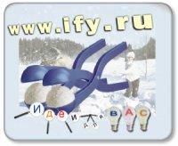 Как заработать на снежках? Или делаем правильные гаджеты для русской зимы!