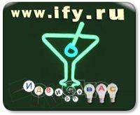 Новое производство стильных бутылок и бокалов  с различными неоновыми подсветками.