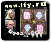 Почему бы не пустить Владимира Путина или Ксению Собчак на конфеты?