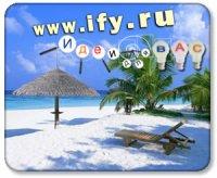 Бизнес идея. Начался пляжный сезон – спеши заработать!