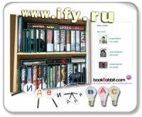 Бизнес в интернете. BookRabbit - загрузи свою полку с книгами.