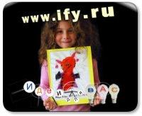 Бизнес в интернете. Книгоиздательство для детей.