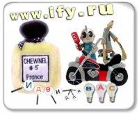 Бизнес идея. Производство мягких игрушек для молодежи, взрослых и для продвинутых детей.