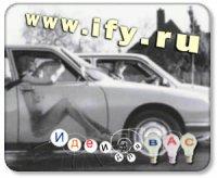 Временные рисунки на машины или салон по Аэрографии.