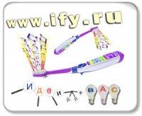 Создание зубной щетки с музыкальным сопровождением.