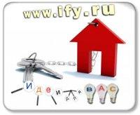 Новый бизнес на операциях с недвижимостью