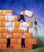 Бизнес идея. Создание корпоративной сети.