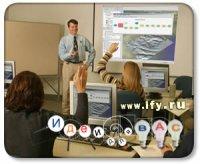 Бизнес идея на проведении онлайн-тренингов