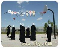 Бизнес идея: Фитнес-центр для мусульманок