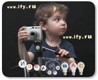Бизнес идея: Лучший фотограф без фотоаппарата. Заработай на фотостоке.