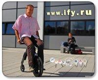 Бизнес идея: Новый дизайн велосипеда от YikeBike