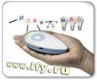 Бизнес идея: Аппарат для планирования беременности