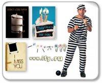 С днем рождения поздравления заключенному