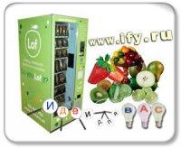 Бизнес идея: Вендинг в сфере здоровой пищи