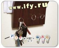 Бизнес идея: Мощный магнитный держатель для ключей