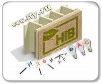 Бизнес идея: Дом из конструктора Lego