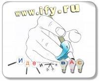 Бизнес идея: Помощник для пальцев