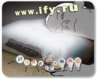 Бизнес идея: Подушка-будильник