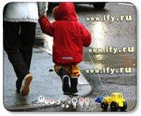 Бизнес идея: Школа дорожных правил для детей